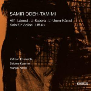 Samir Odeh-Tamimi